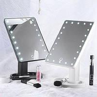 Зеркало с подсветкой для макияжа сенсорная регулировка