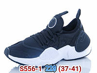 Кроссовки подросток Nike оптом (37-41)