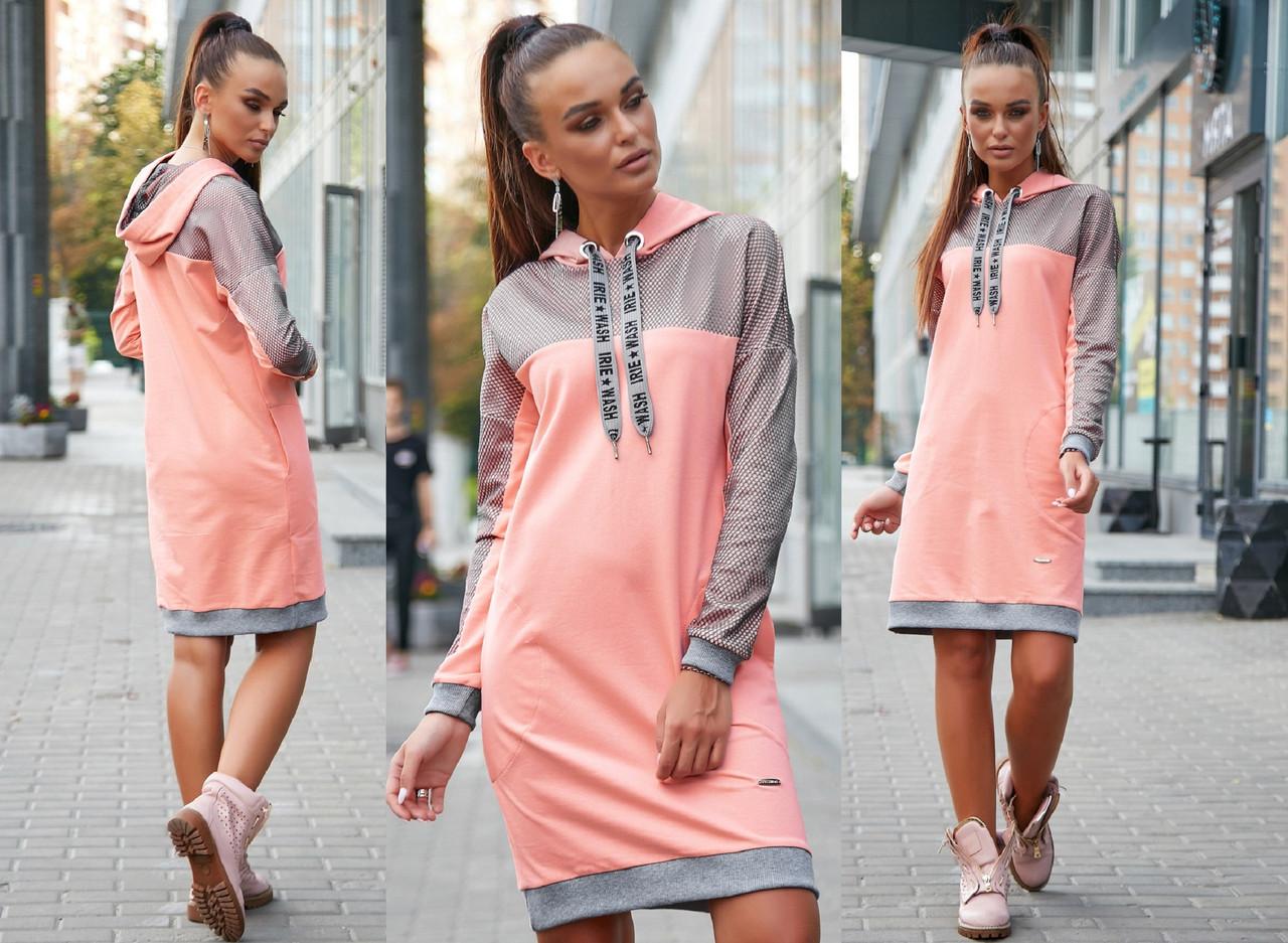 Женское платье спортивного стиля  SV-1216