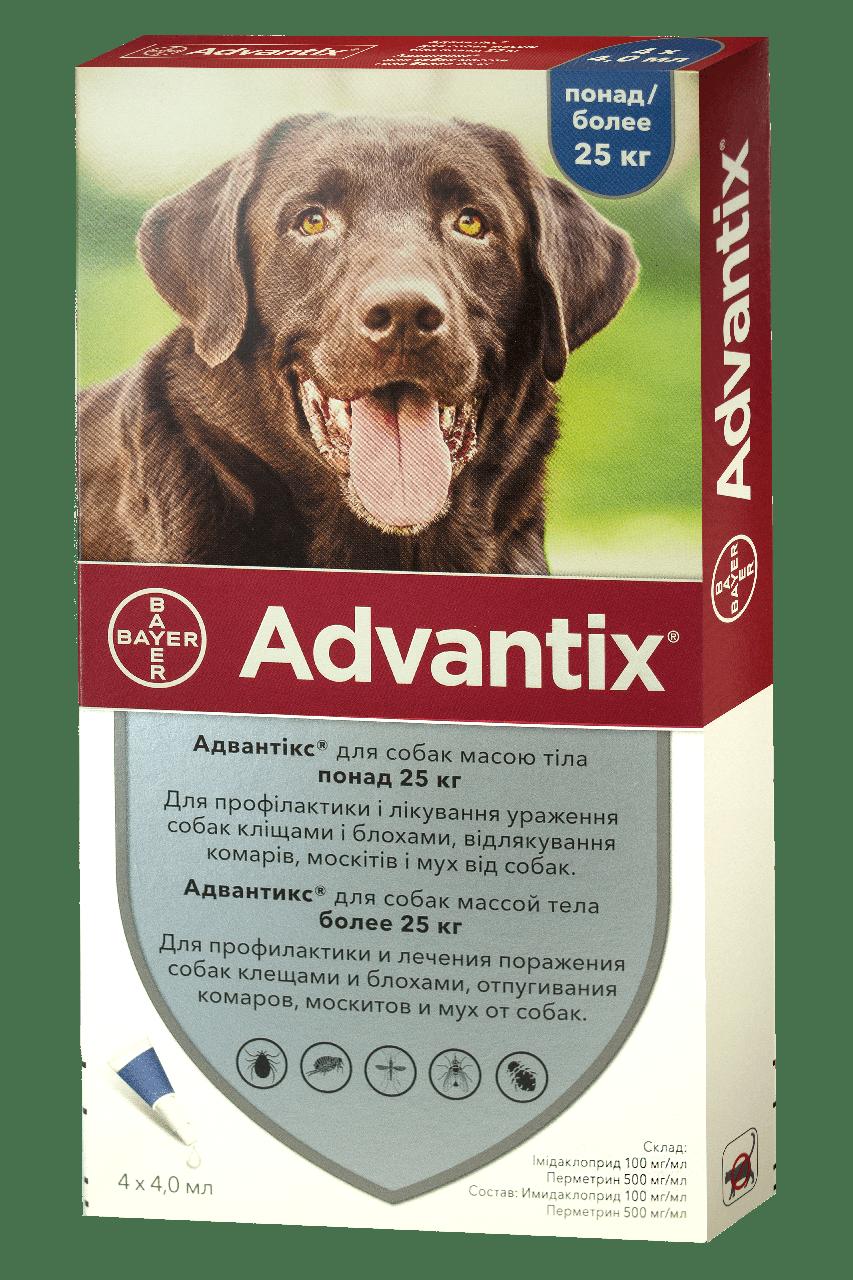Bayer Advantix (Адвантикс) капли от блох, клещей для собак весом более 25 кг (цена за упаковку 4шт)