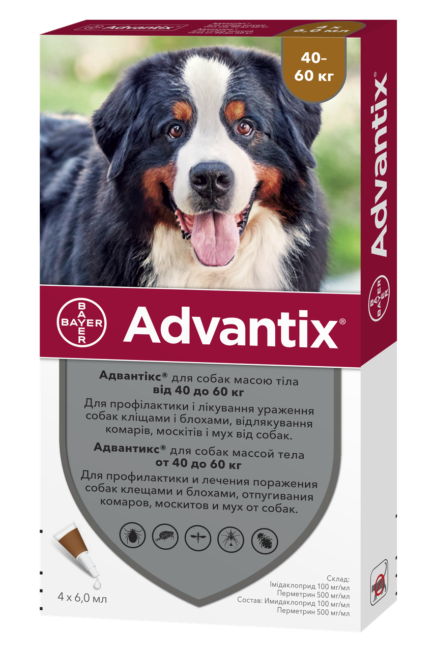 Bayer Advantix (Адвантикс) капли от блох, клещей для собак 40-60 кг (цена за упаковку 4шт)