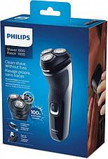 Электробритва Philips S1332/41, фото 3