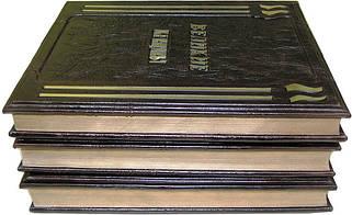 Научные книги и энциклопедии