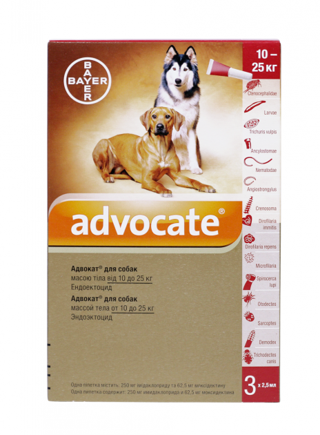 Bayer Advocate (Адвокат) капли от блох, клещей, глистов для собак 10-25 кг. (цена за упаковку 3шт)