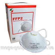 Маска лицевая FFP2 защитная полумаска для лица с клапаном