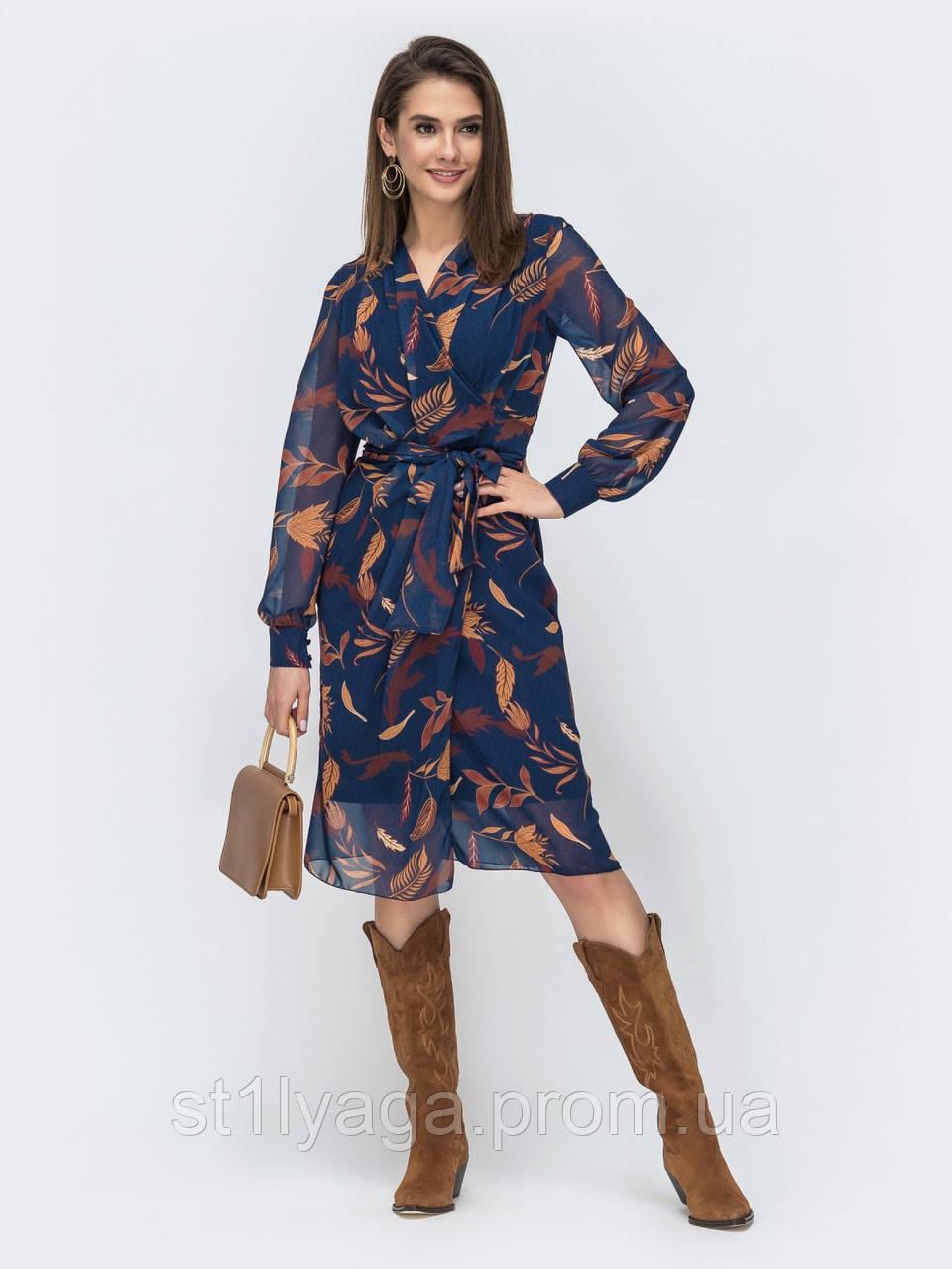Шифоновое платье на запах с длинным рукавом