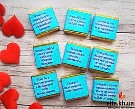 Шоколадный набор «Лучшая подруга», фото 3