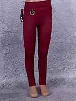 Лосины, Леггинсы детские с металлическимукрашением на шлёвках(бордовый, тёмно-красный)