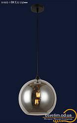 Подвесной стеклянный светильник&91607-1 BK