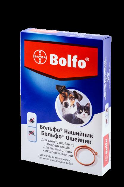 Ошейник Bayer Bolfo (Больфо) от блох и клещей для кошек и мелких пород собак 35 см