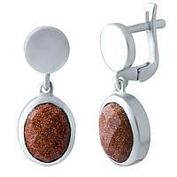 Серебряные серьги  с натуральным авантюрином , фото 1