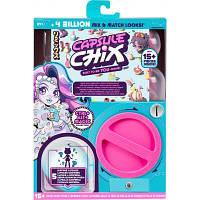 Игровой набор Moose сюрприз Capsule Chix Magic с куклой (59202)