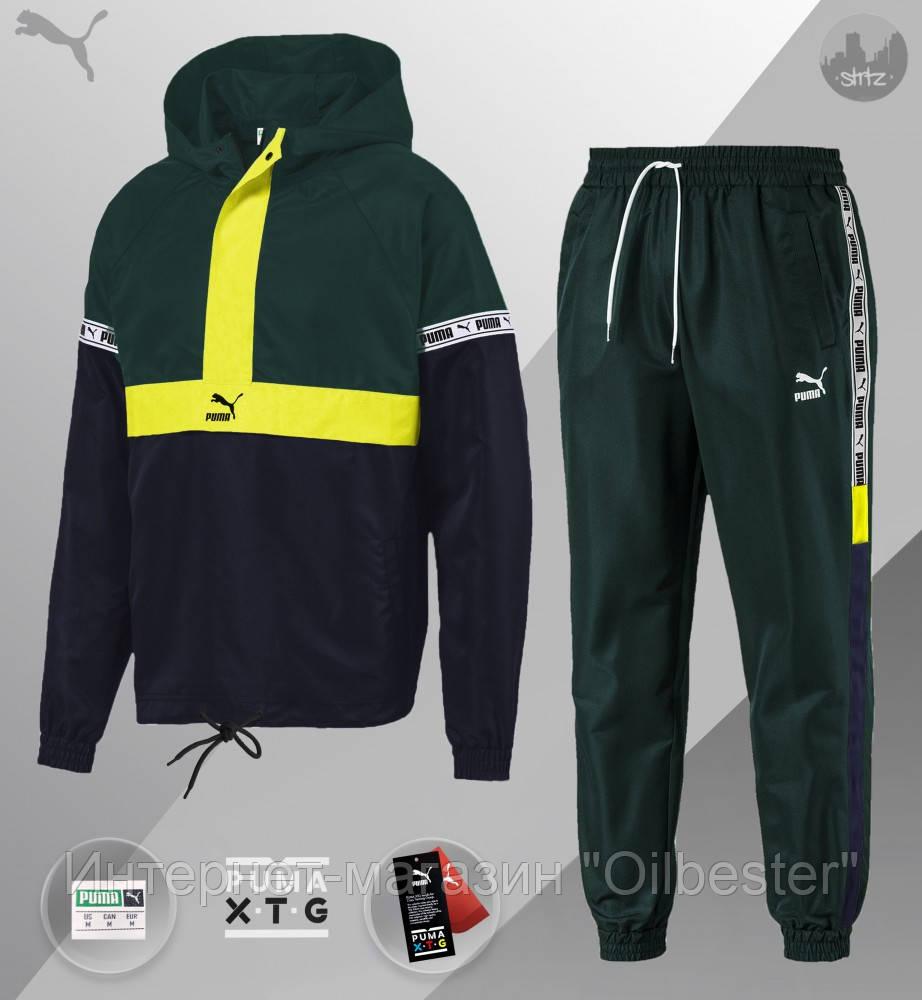Костюм спортивный демисезонный анорак и штаны Puma