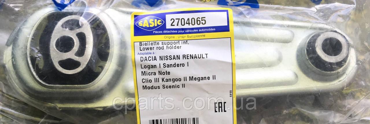 Подушка двигателя нижняя Renault Megane 2 усиленная (Sasic 2704065)(высокое качество)