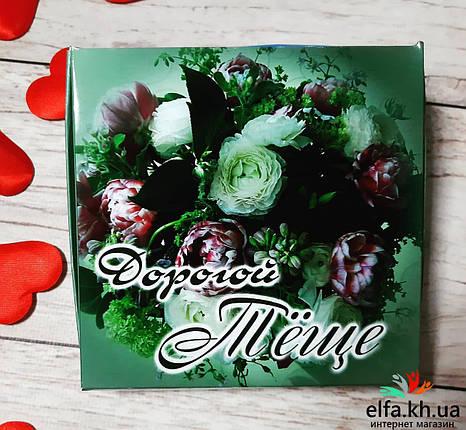 Шоколадный набор «Дорогой Тёще», фото 2
