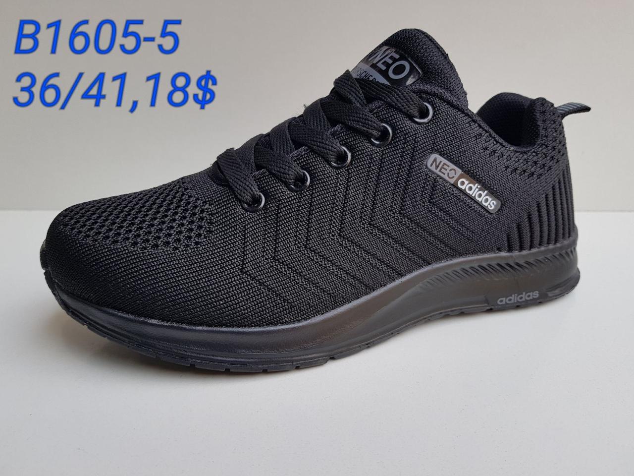 Підліткові кросівки Adidas Neo оптом (36-41)