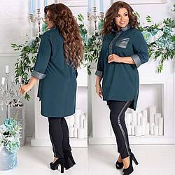 Стильный женский костюм: длинная свободная рубашка-туника и лосины, батал большие и супер большие размеры