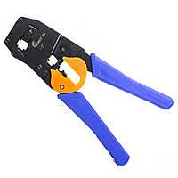 Клещи обжимные Sunkit SK-868E для ремонта монтажа обрезки кабеля (2843-7628)