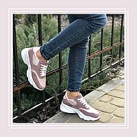 Женские кроссовки натуральная кожа/замша пудра .
