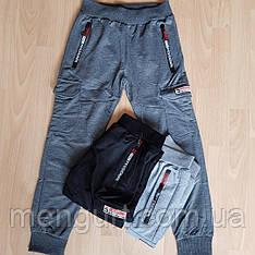Детские спортивные штаны с накладными карманами 140-164 ПОЛЬША