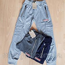 Детские спортивные штаны с накладными карманами 140-164 ПОЛЬША, фото 3