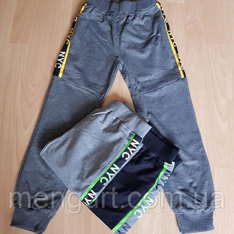 Детские спортивные штаны  140-164 ПОЛЬША, фото 2