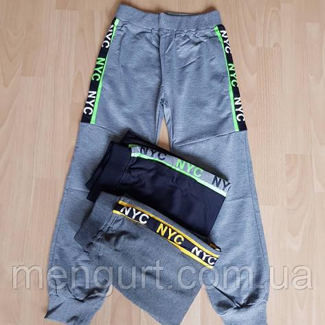 Дитячі спортивні штани 140-164 ПОЛЬЩА, фото 2