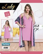 Комплект для сну 519 халат+сорочка Lady Lingerie
