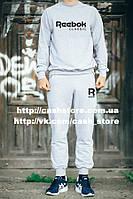 Мужской спортивный костюм Reebok Classic