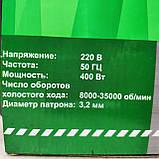 Гравер електричний Мінськ МГЕ-400 з гнучким валом, фото 10