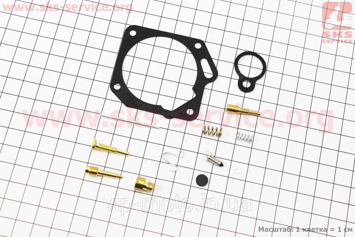 Ремонтный комплект карбюратора Yamaha JOG, 13 деталей