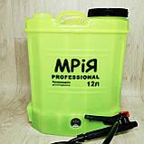 Аккумуляторный опрыскиватель Мрія 12 литров, фото 3