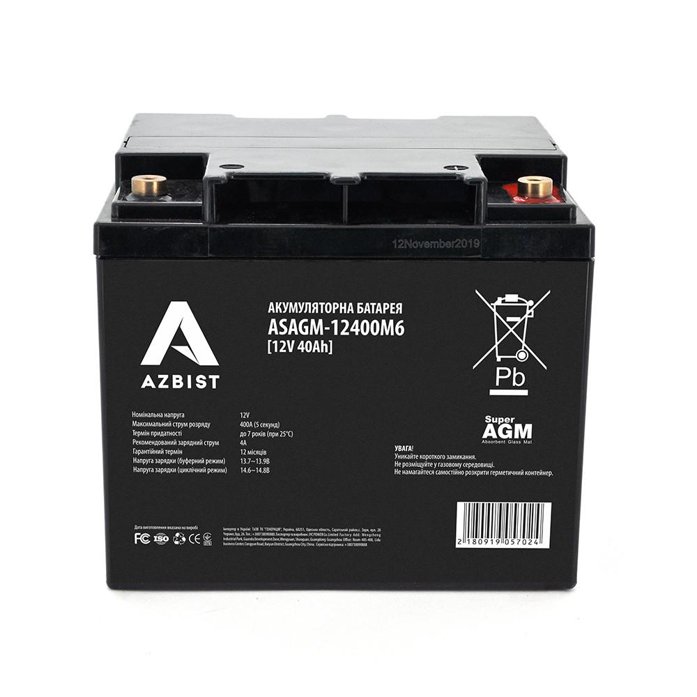 Аккумуляторная батарея AZBIST Super AGM ASAGM-12400M6 12V 40Ah