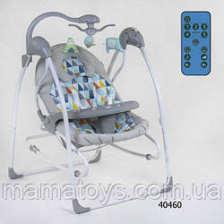 Детские Электронные качели СХ- 40460 JOY Серый 3 в 1 качели, шезлонг, карусель, пульт д/у, от сети и батарее