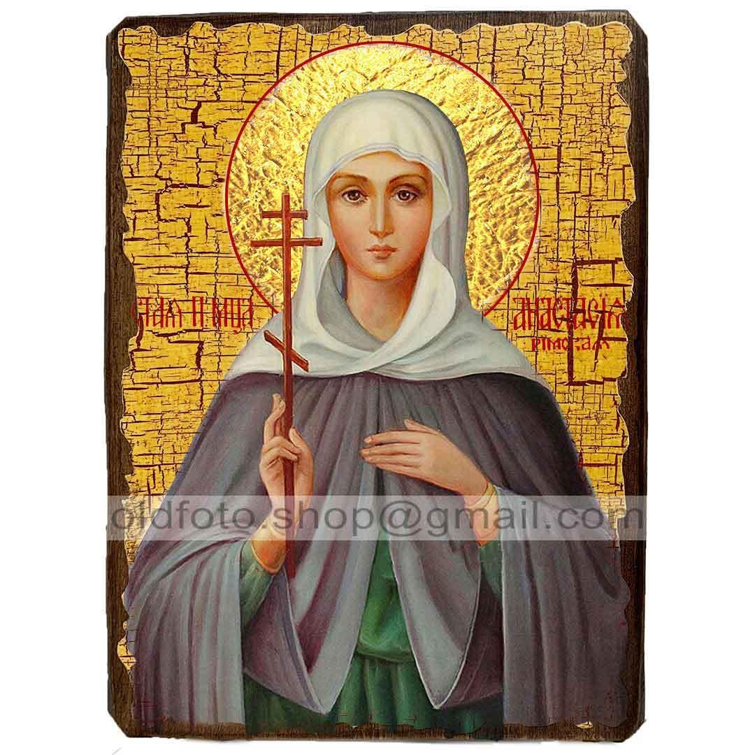 Икона Анастасия Мученица Римская ,икона на дереве 130х170 мм