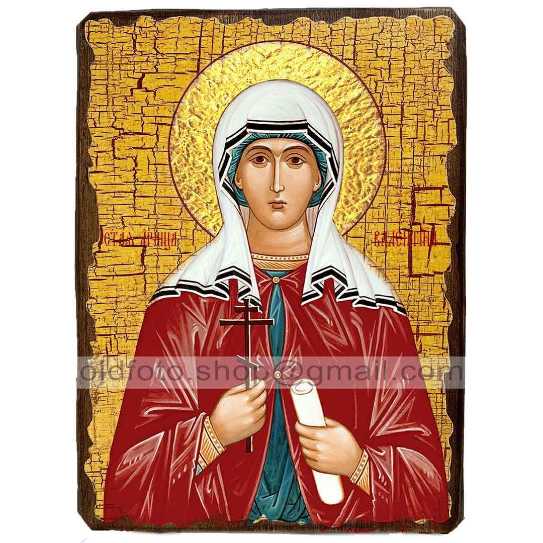Ікона Валентина Свята Мучениця Кесарийская (130х170мм)