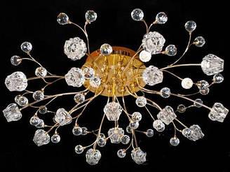Люстра галогеновая на 16 лампочек с подсветкой и пультом управления для большой комнаты 9005/16