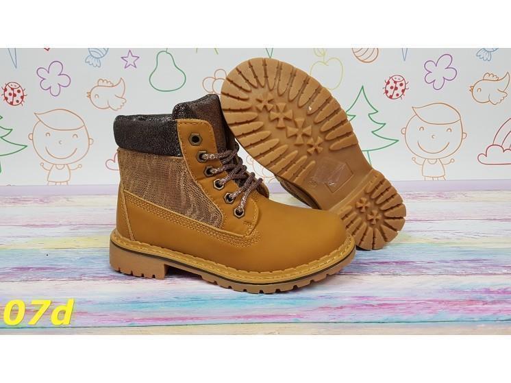 Подростковые ботинки тимбер зимние коричневые с серебристыми вставками 31 р. (07d)