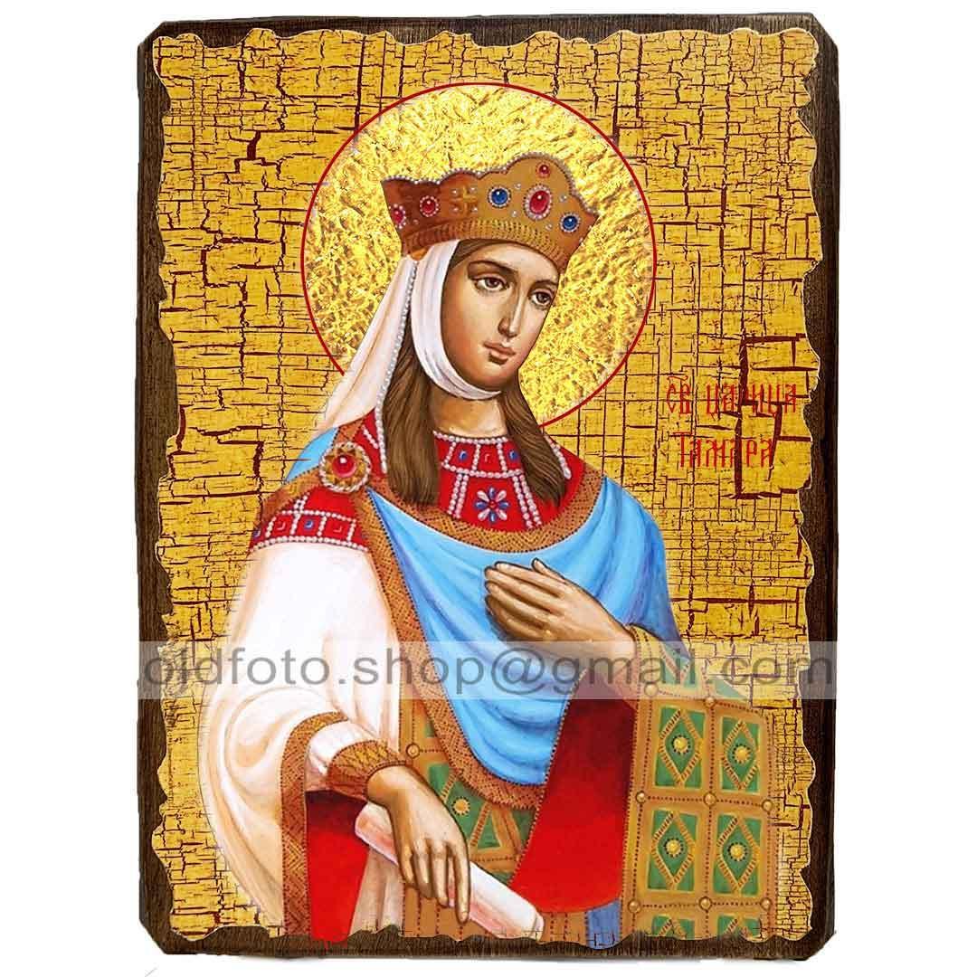 Икона Тамара Святая Царица Великая ,икона на дереве 130х170 мм