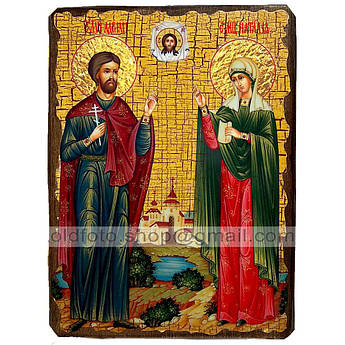 Икона Адриан и Наталия Святые Мученики ,икона на дереве 130х170 мм