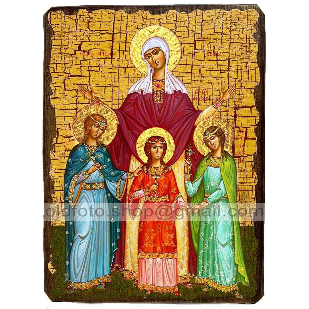Икона Вера, Надежда, Любовь и мать их София Святые Мученицы ,икона на дереве 130х170 мм