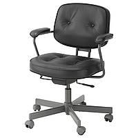 Кресло для офиса, Офисное кресло, крісло, чорне, обертове крісло, Ікеа, ALEFJÄLL, 703.674.58