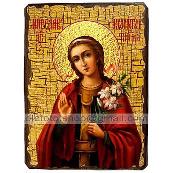 Икона Мирослава Святая мученица ,икона на дереве 130х170 мм