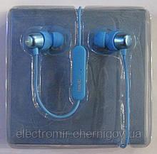 Наушники беспроводные Bluetooth Havit HV-I39 (синие)