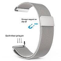 Amazfit Bip / Amazfit GTS  Металлический магнитный ремешок для смарт часов, Silver, ширина - 20 мм., фото 3