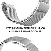 Amazfit Bip / Amazfit GTS  Металлический магнитный ремешок для смарт часов, Silver, ширина - 20 мм., фото 4