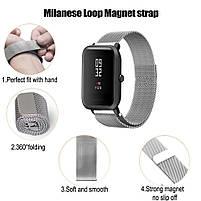 Amazfit Bip / Amazfit GTS  Металлический магнитный ремешок для смарт часов, Silver, ширина - 20 мм., фото 7