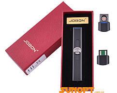USB зажигалка в подарочной упаковке Jobon (Спираль накаливания) №HL-8 Black
