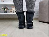 Дутики сапоги зимние на шнуровке очень теплые 36, 37 р. (1090), фото 8