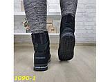 Сапоги дутики зимние на шнуровке 36 (1090-1), фото 6